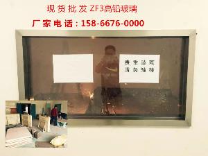 防辐射铅玻璃 CT室观察窗