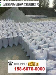 防辐射工程施工材料