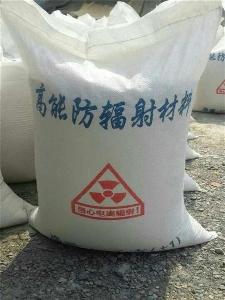 硫酸钡砂价格
